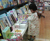 0403bookshop