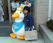 0508aflac